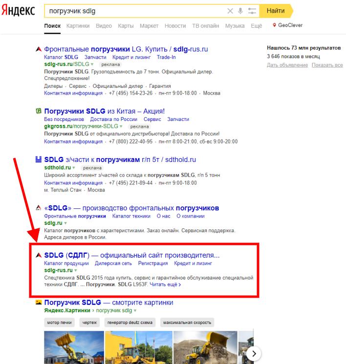 Агенство по раскрутке сайта Череповец ссылки на сайт 6-й Таймырский проезд